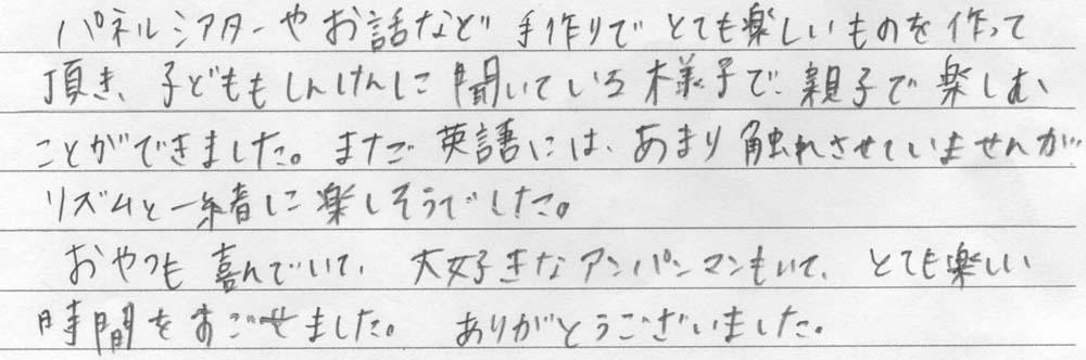 2014.6②.jpg