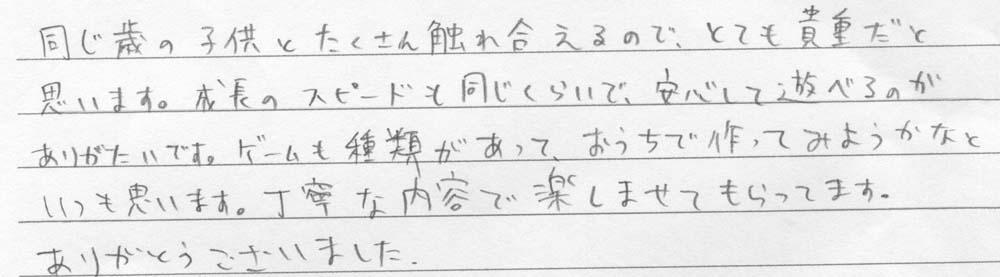 2014.6③.jpg